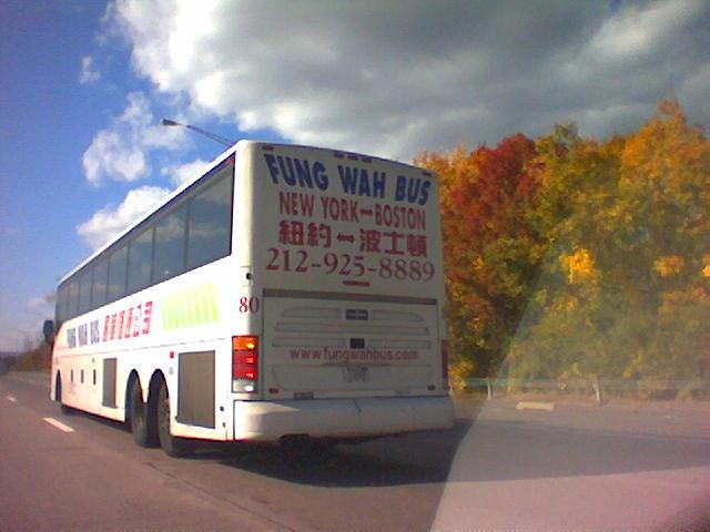 New york to boston highway underground