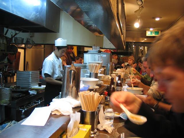 Fujin Noodles