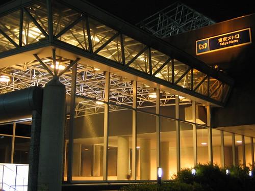 国会議事堂前駅 / Kokkai-gijido-mae Station