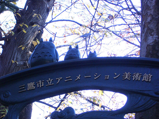 Date et concept art pour le futur parc Ghibli