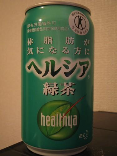 缶入りヘルシア緑茶 / Healthya Green Tea