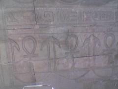 Egypt(100)