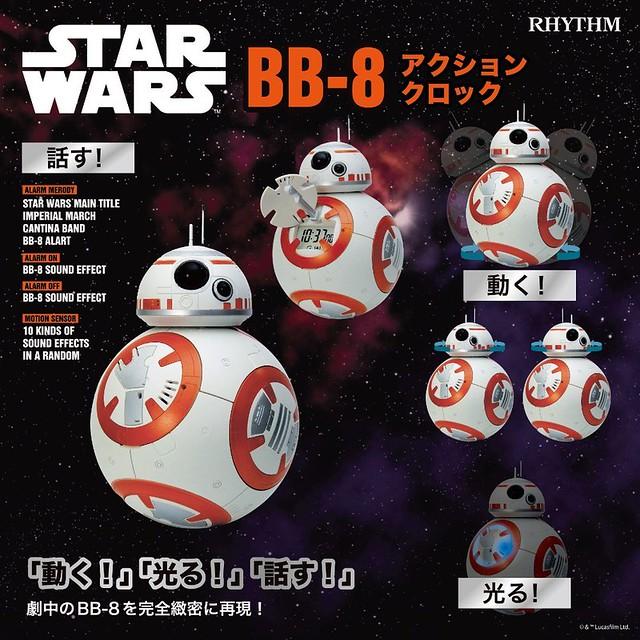 原力鬧鐘登場!!RHYTHM 時計工業【BB-8 行動鬧鐘】STAR WARS:原力覺醒 アクション クロック