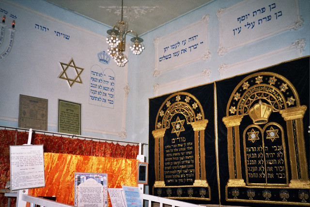 Synagogue, Bukhara | Flickr - Photo Sharing!