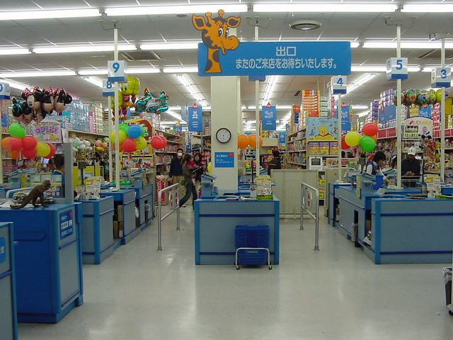 Toy r us japan a