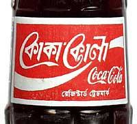 """bangladeshi soft drinks market This research analyzes the """"the marketing strategy of soft drinks in bangladesh: a study on rc (partex beverage)"""" a total of 323 soft drinks customers were interviewed with a structured questionnaire."""
