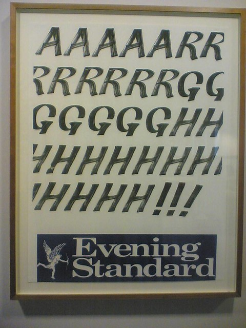 2005 Evening Standard Billboards