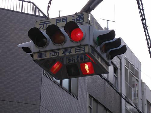 traffic signal/信号機