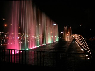 °° Lights From The Fountain °°