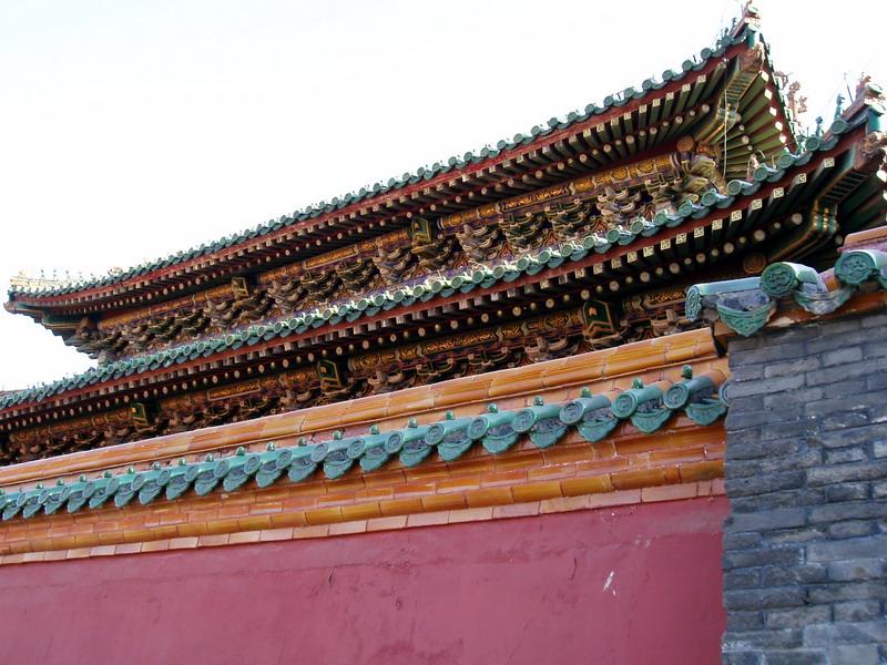 Tiles, Gugung (Emperor's Palace), Shenyang