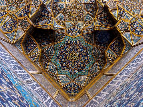 iran horizon persia ceiling esfahan isfahan tilework charbaghtheologialschool madreseecharbagh