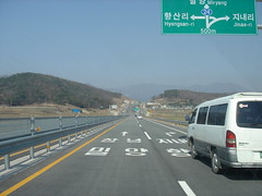 highway, road trip, traffic, vehicle, transport, road, lane, controlled-access highway, shoulder, infrastructure,