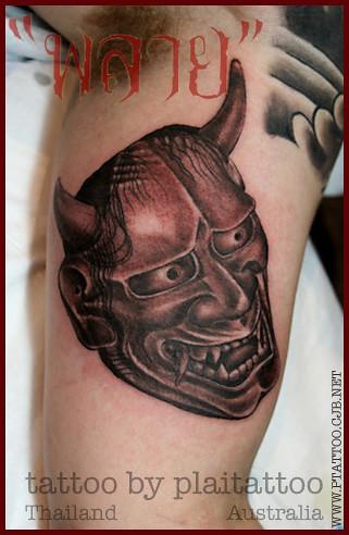 My Tattoo work : hanya mask bg3