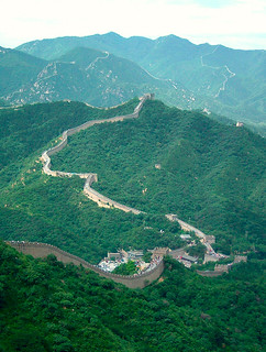 Image of Great Wall of China. china green wall greatwall fav