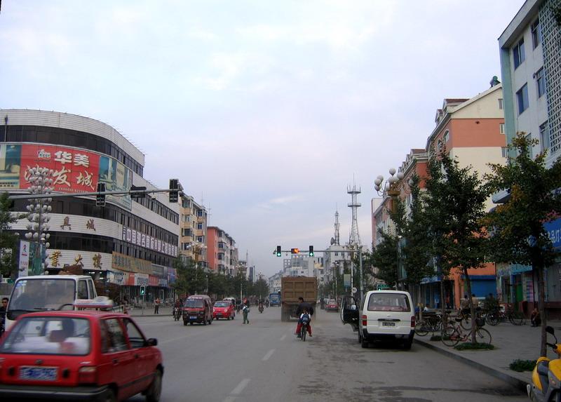 Jian street