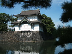 Gaurd House, Imperial Palace