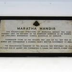 Maratha-Mandir-3.jpg