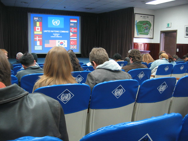 Dmz Meeting Room Location