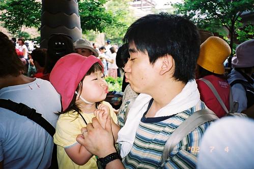2002.07.04 / Tokyo DisneySea