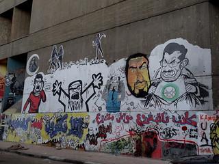 Cairo Graffiti after coup