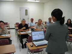J Center Medicare D Seminar 11-21-06 (8) by Korean Resource Center 민족학교