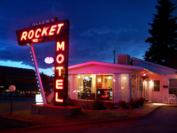 Rocket Motel - Custer, South Dakota U.S.A. - July 1, 2005