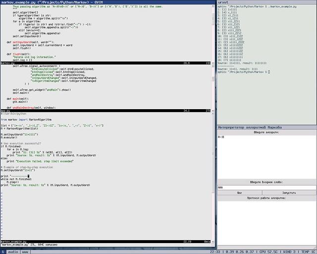 Python, Glade, PyGTK   Here is a tiny PyGTK app - Markov alg