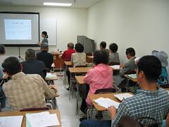 J Center Medicare D Seminar 11-21-06 by Korean Resource Center 민족학교