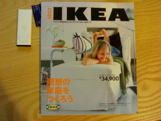 Old Ikea Catalogs