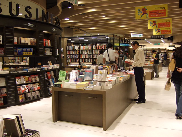 誠品書局 Eslite Bookstore - interior