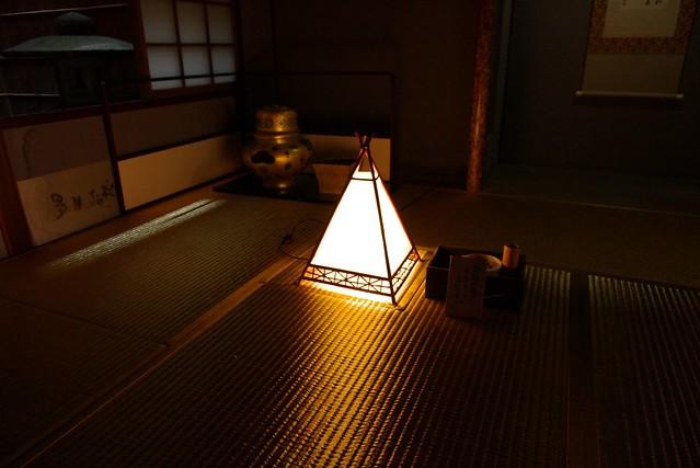 Golden tatami