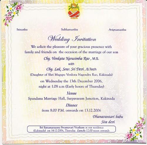 Wcard Wedding Invitation 結婚式の招待 Invitation De Mariage H