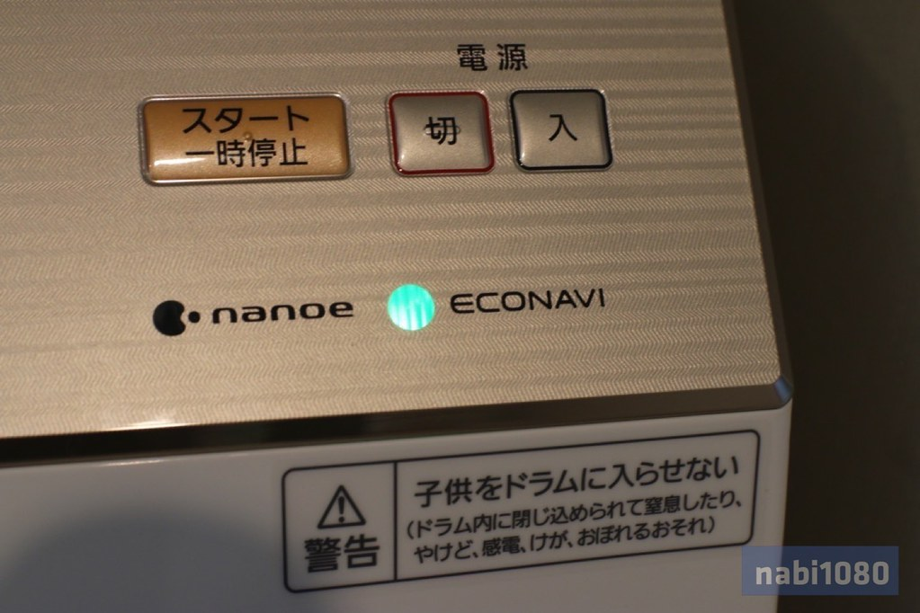 Panasonic 970020