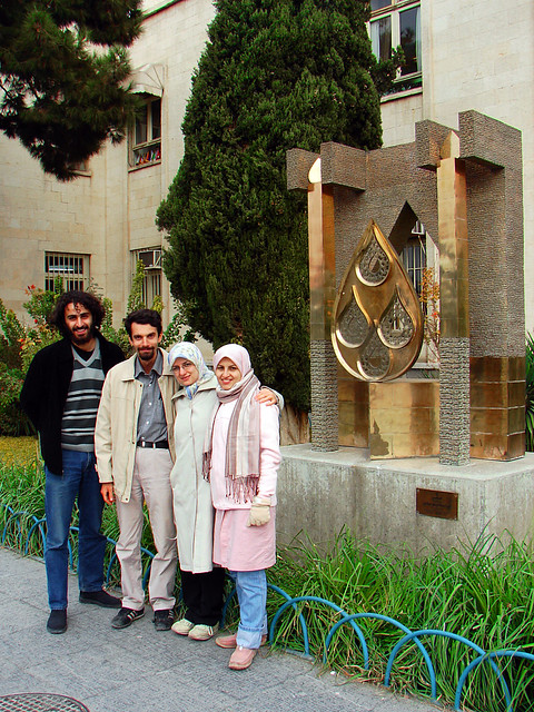Friends in Isfahan   Flickr - Photo Sharing!