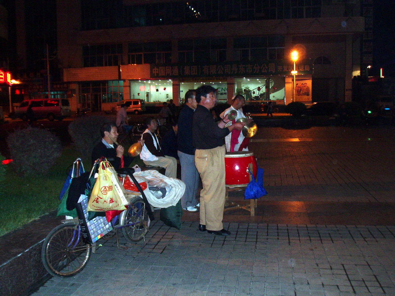People: A band of amateur street musicians in Dandung