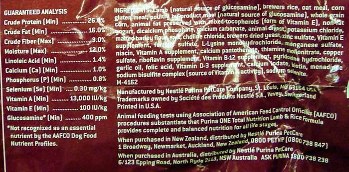 Purina Lamb And Rice Dog Food Human Allergy