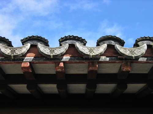 Roof bat detail