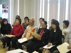 Medicare Part D Press Conference 10-25-06 (28) by Korean Resource Center 민족학교