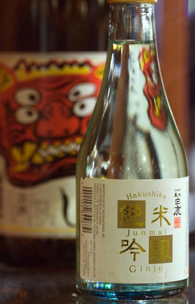Sake | Jim | Flickr