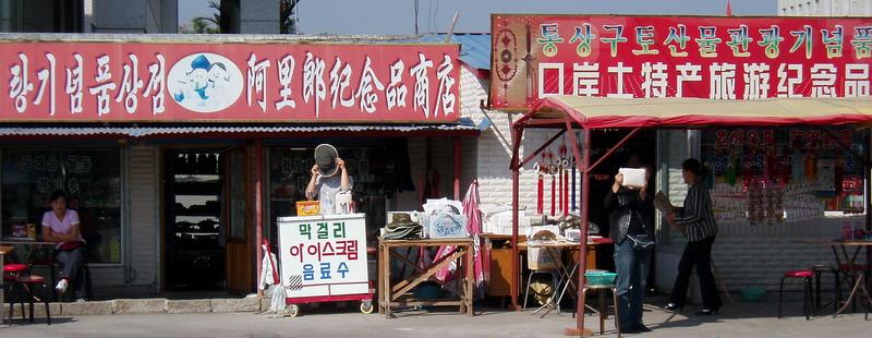 People: Shy vendors