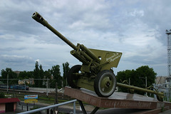 tank(0.0), missile(0.0), firearm(0.0), gun(0.0), military(0.0), army(1.0), combat vehicle(1.0), weapon(1.0), vehicle(1.0), self-propelled artillery(1.0), cannon(1.0),