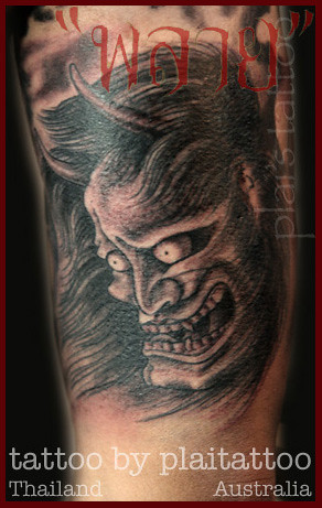 My Tattoo work hanya mask