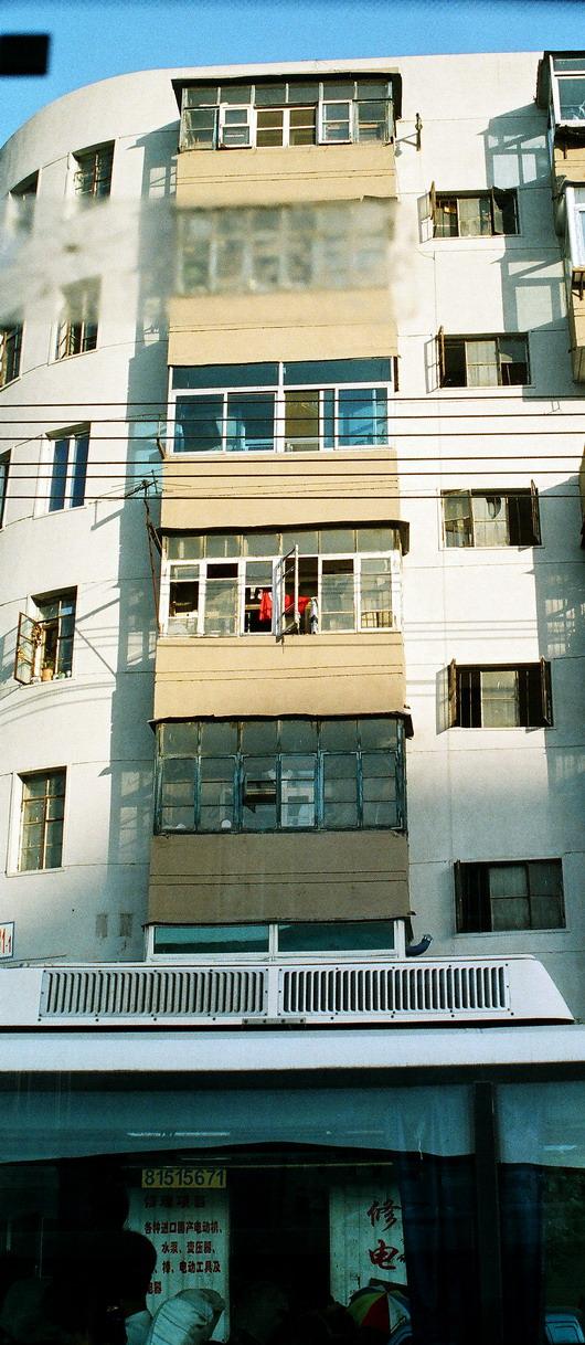 A house-2