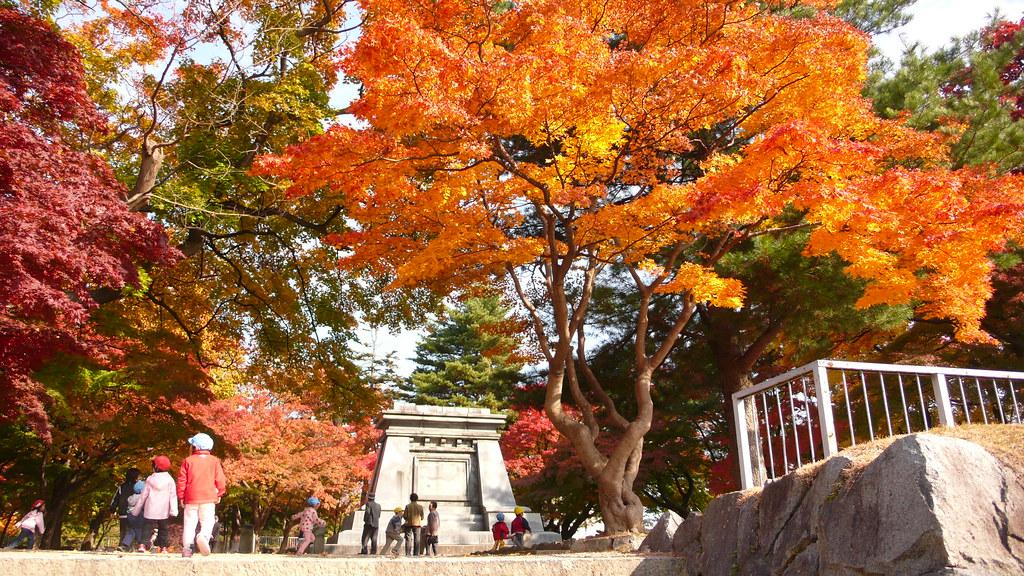 The Site of Morioka Castle Park