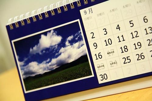 Skyseeker original calendar.