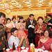 婚禮(wedding) 中益(Brian)訂婚 20050919