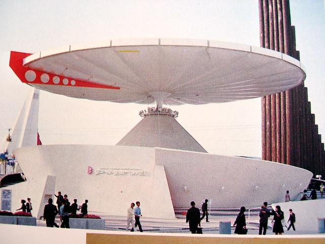 osaka expo '70 ,
