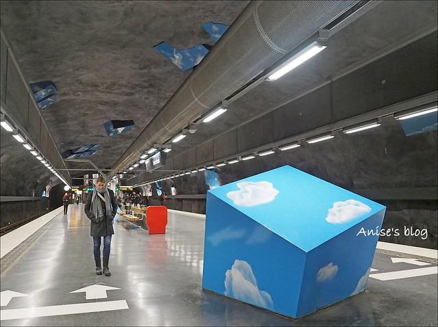 斯德哥爾摩藝術地鐵041