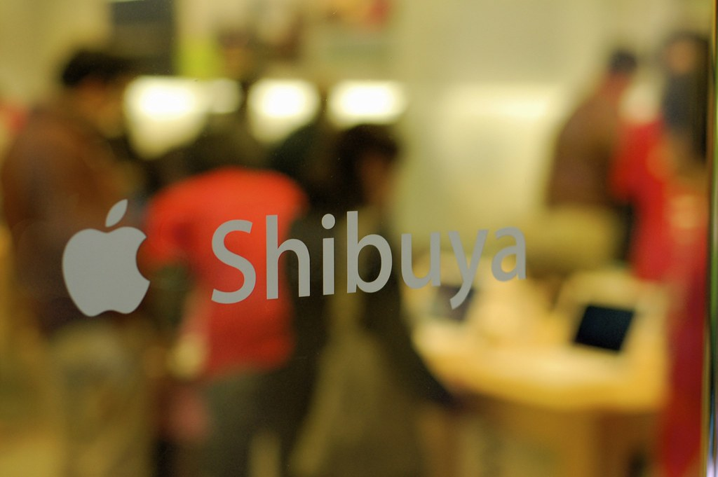 Shibuya Apple store II