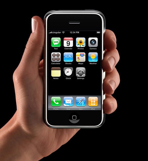 LINEが使えない人や携帯を持たない人におすすめの光電話と050のセット